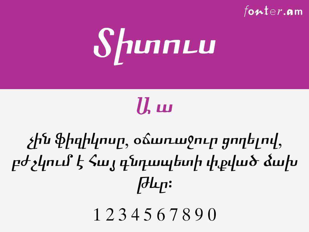 TITUS Cyberbit Basic Armenian font