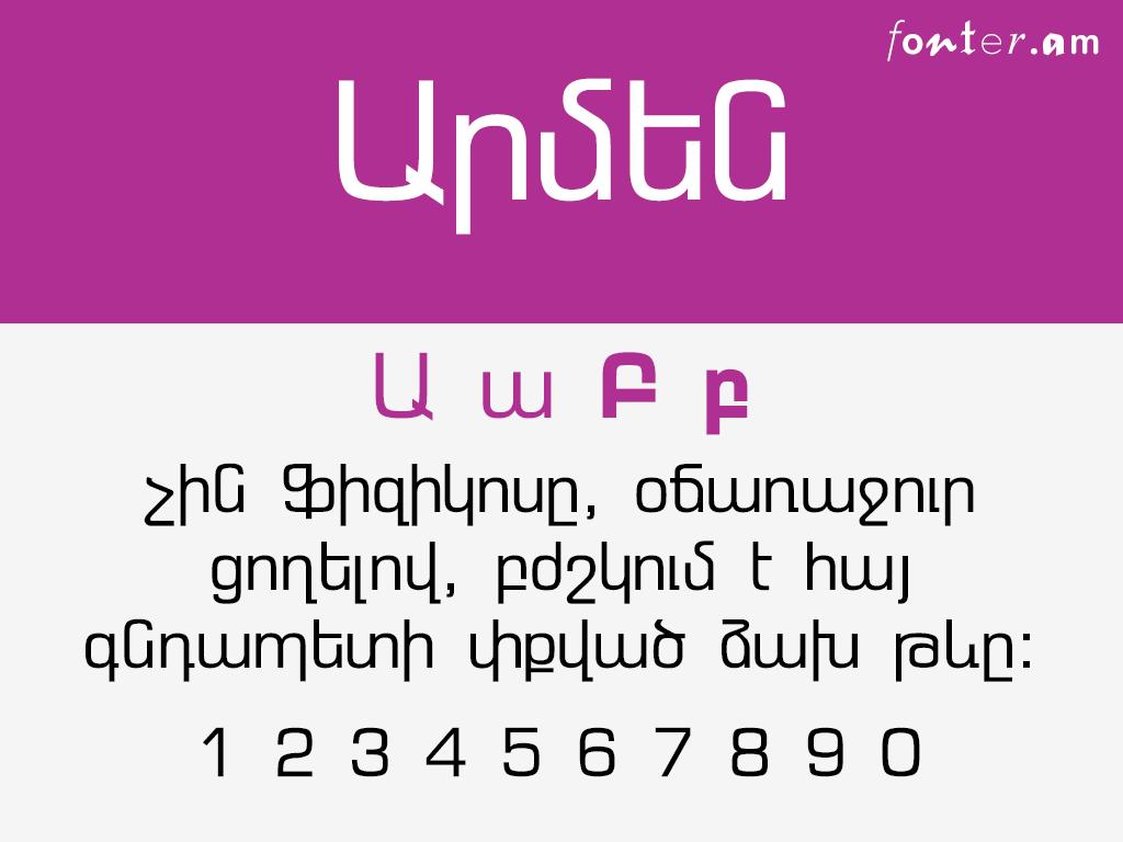 MM Armen (Unicode) Armenian font