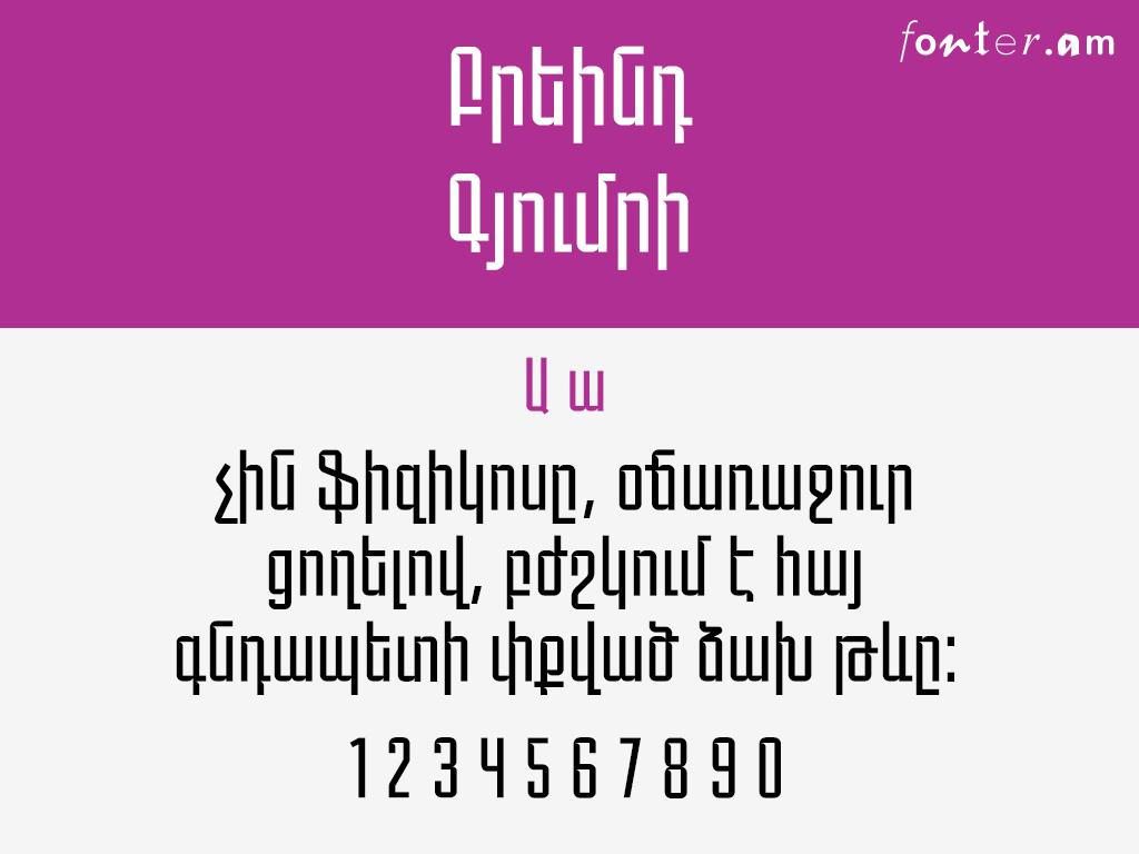 Braind Gyumri Armenian free font