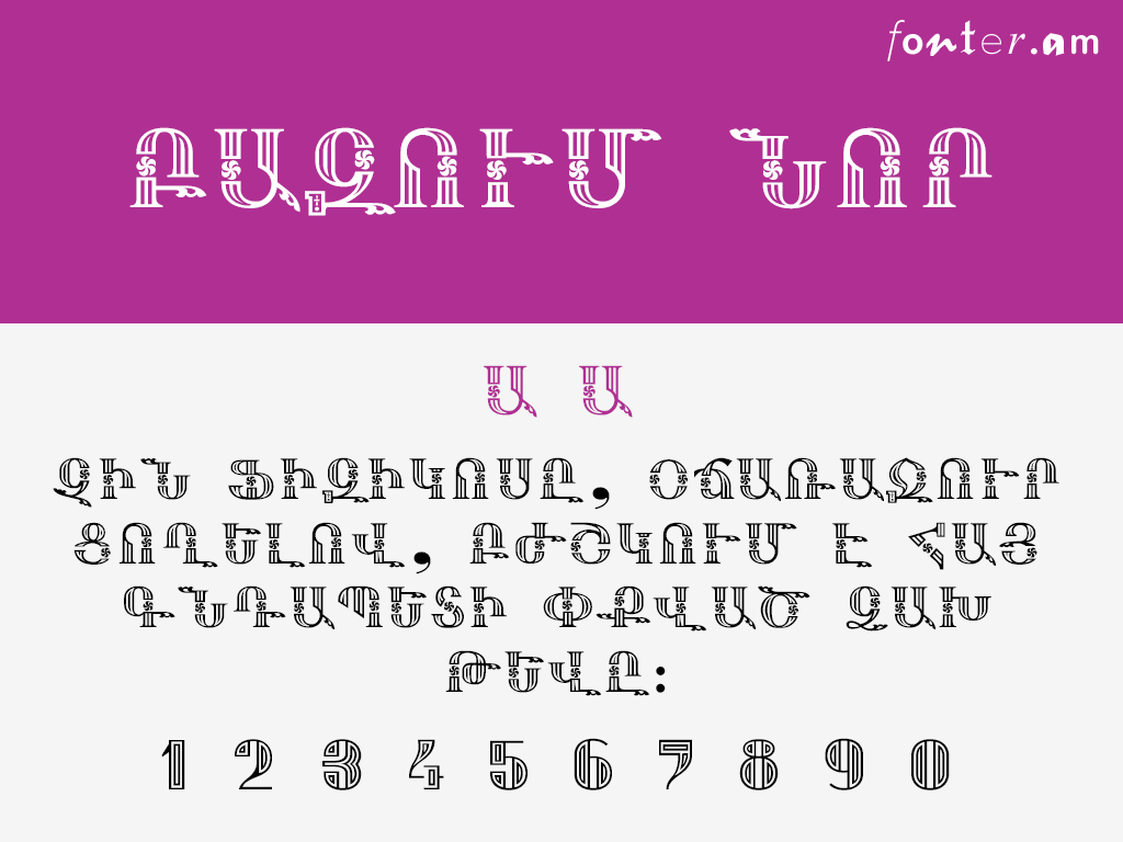 Bazum New Bold (Unicode) հայերեն տառատեսակ