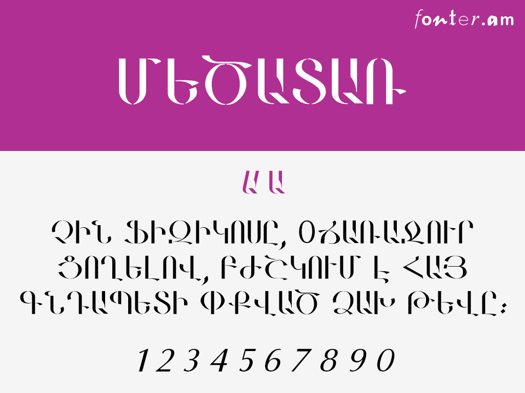 ArmCaps (Unicode) Armenian font