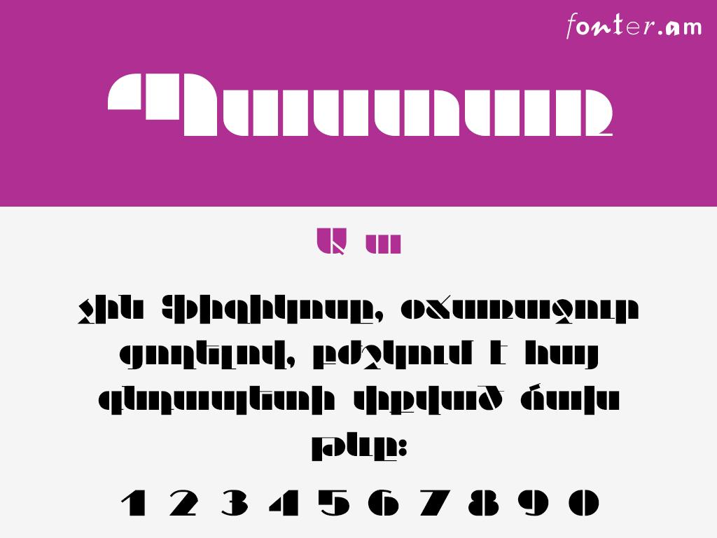 ArTarumian Pastar (Unicode) հայերեն տառատեսակ