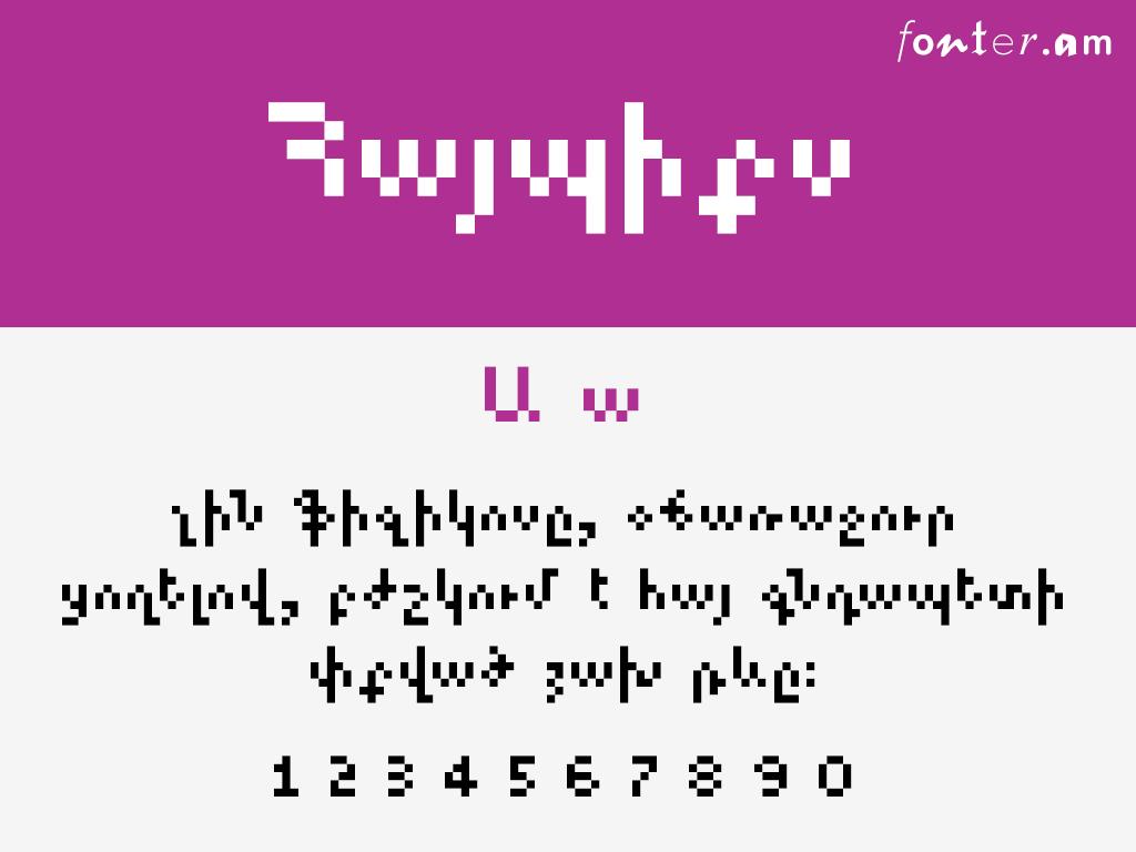 Hypix Armenian free font