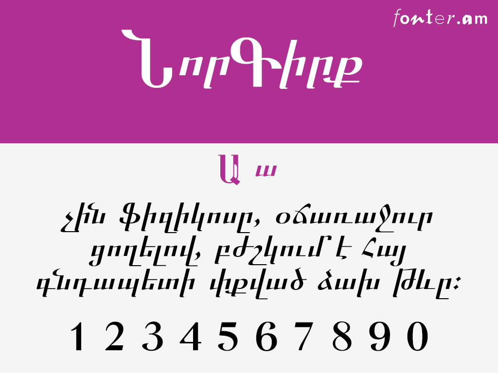 NorKirk Armenian font