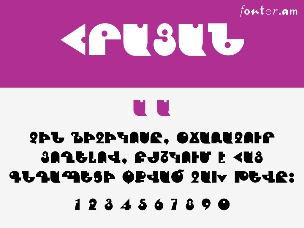 ArmShotgun (Unicode) Armenian font