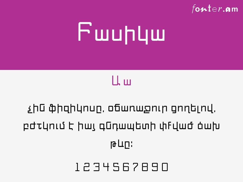 Básica Armenian font