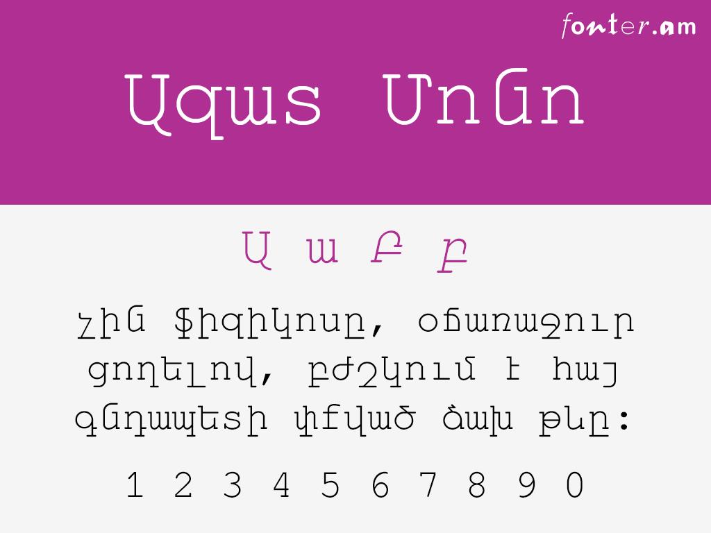 Free Mono Armenian free font