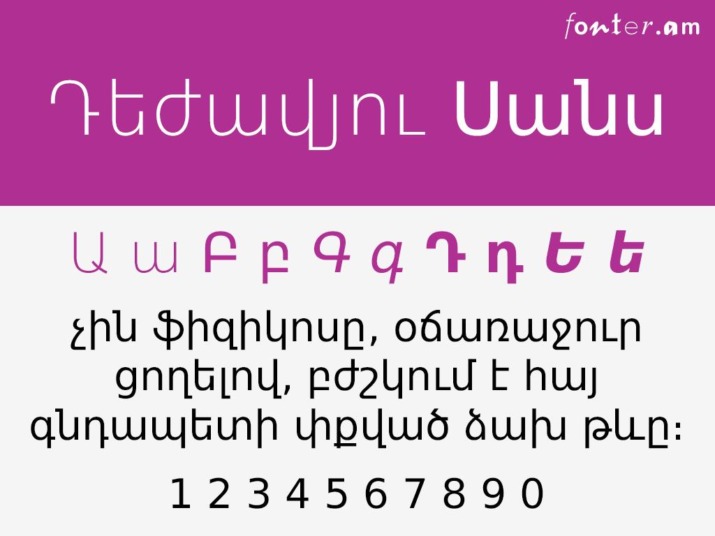 DejaVu Sans Armenian free font