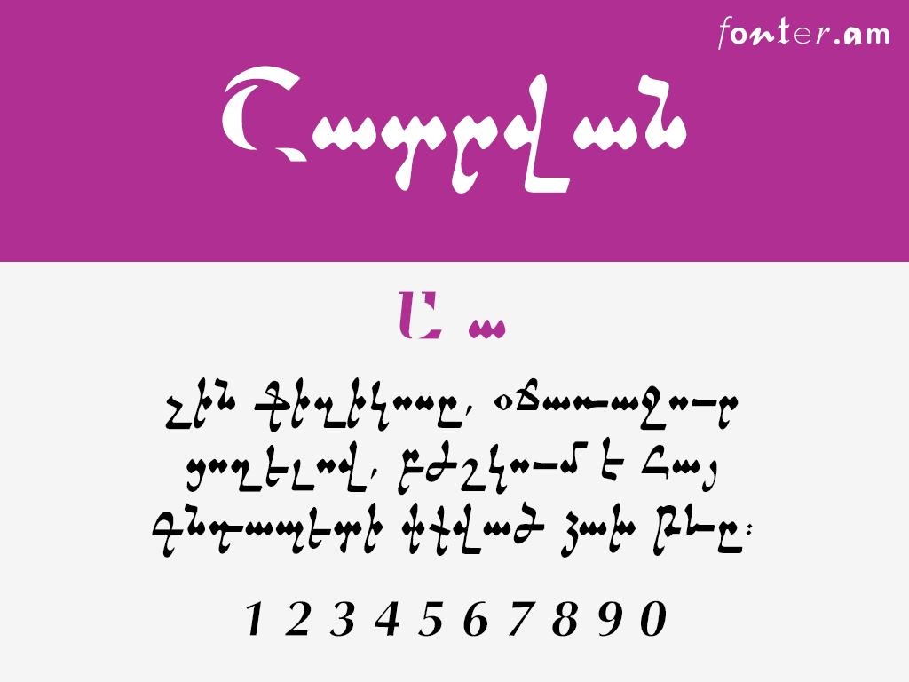 Shatrvan (Unicode) Armenian font