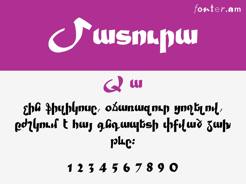 ArmMatura (Unicode) Armenian font