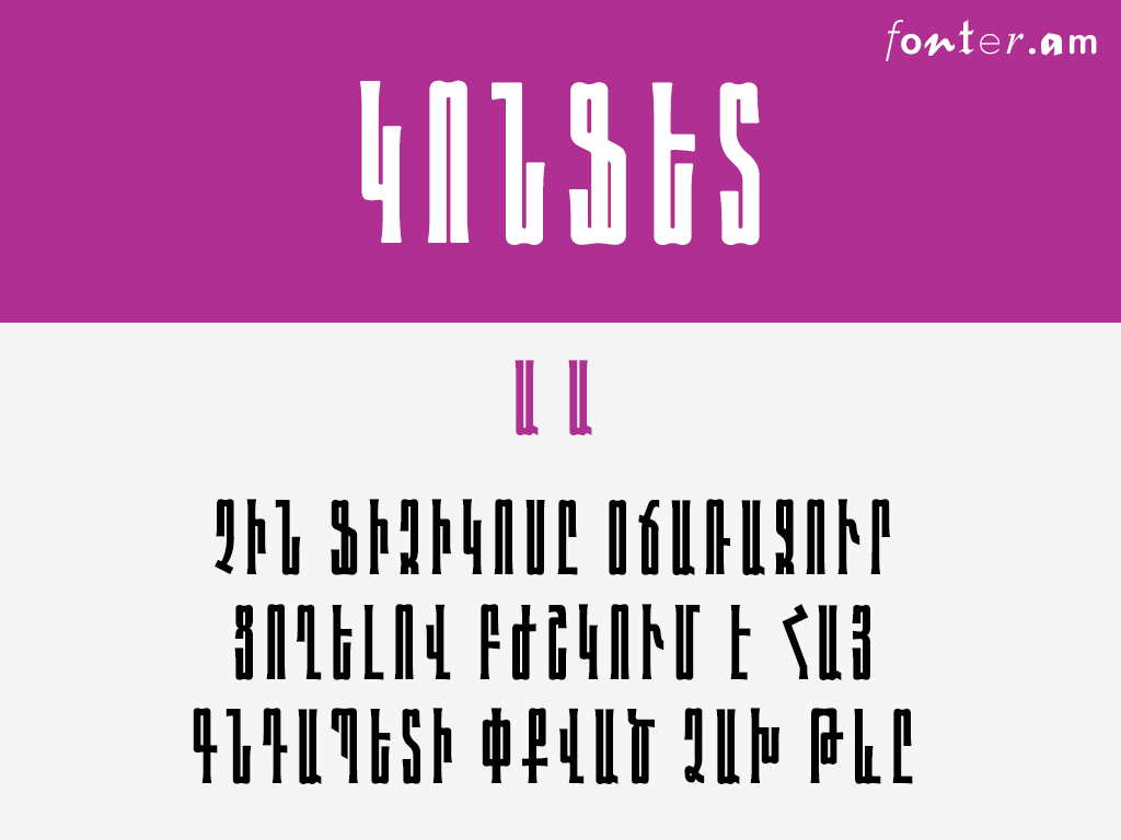 Armeniapedia Konfet Armenian free font