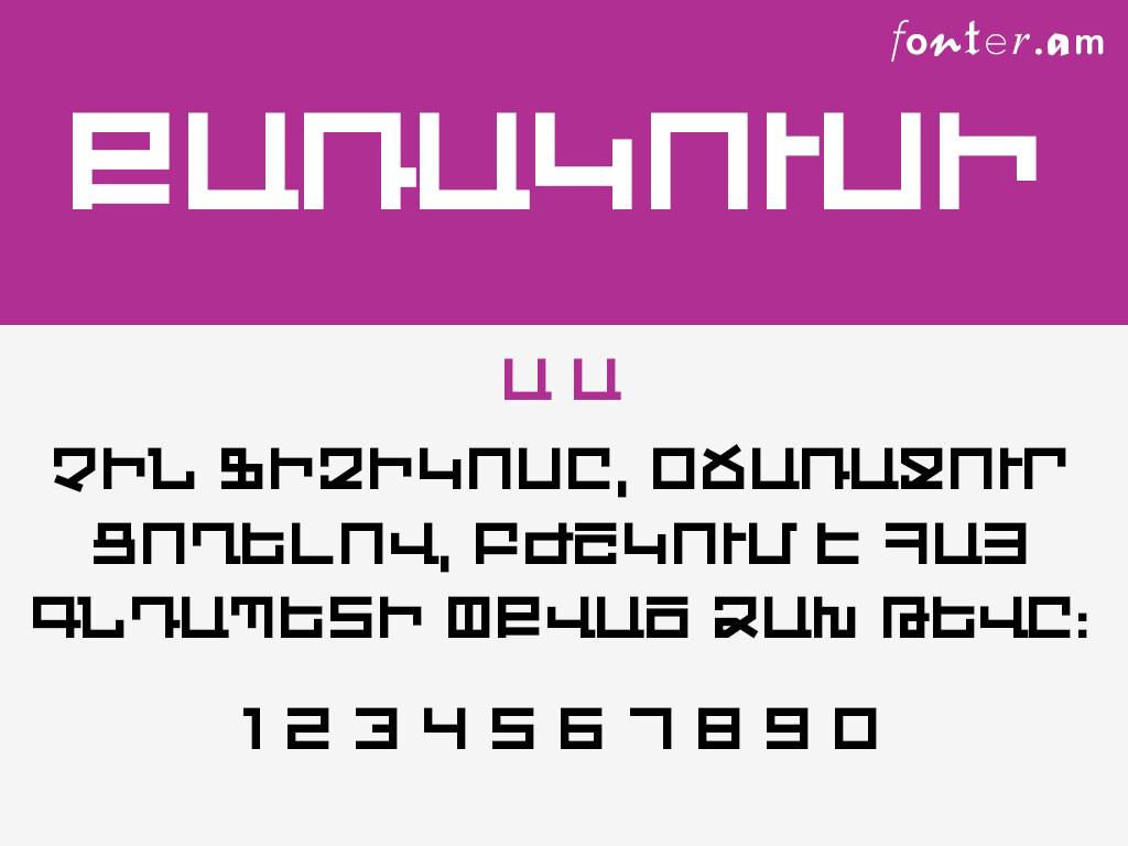 Arm Hmk's Imagine Square Armenian free font