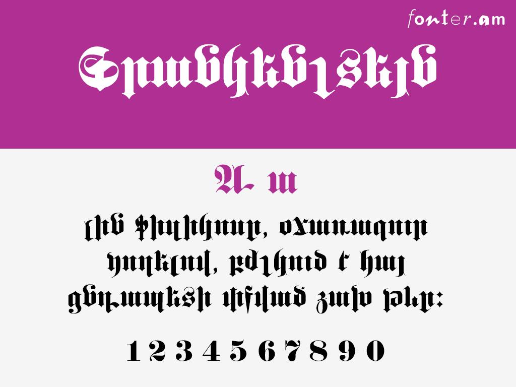 ArmFrankenstein (Unicode) Armenian font