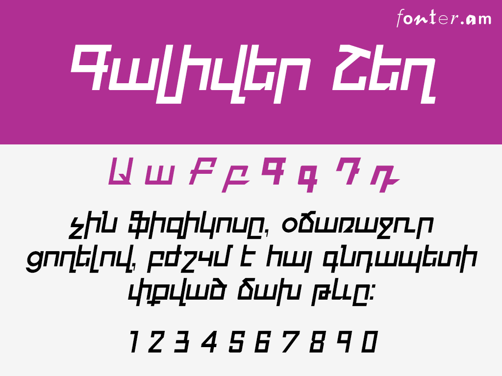 Galiver Sans Obliques Armenian free font