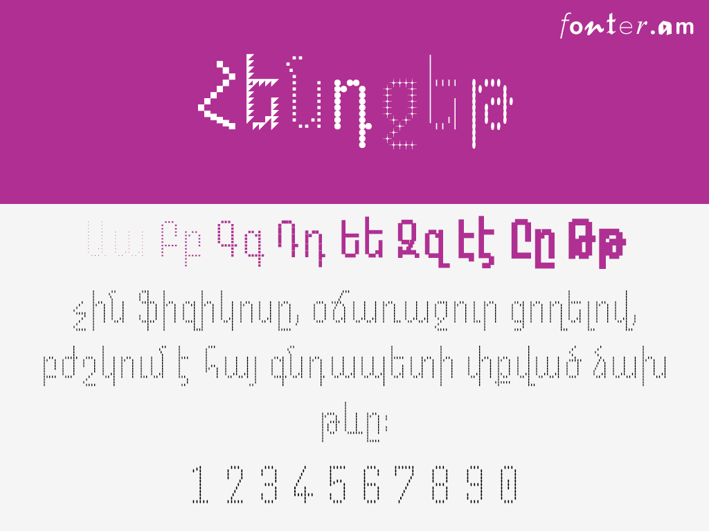 Handjet Armenian free font