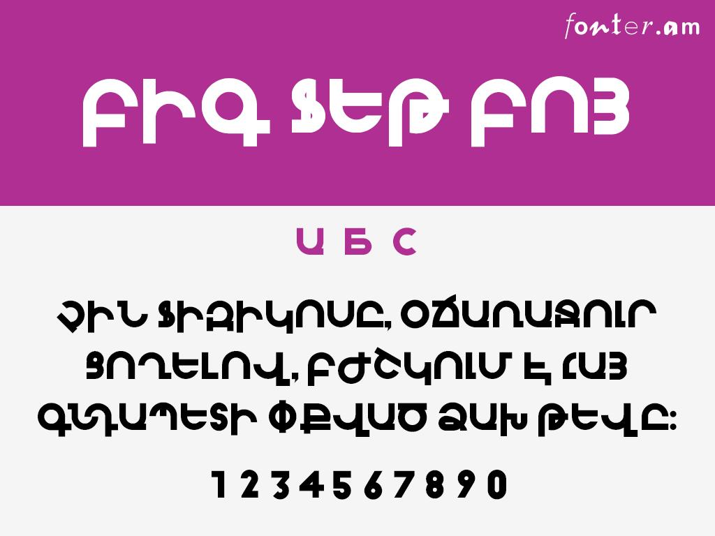 Big Fat Boii Armenian free font