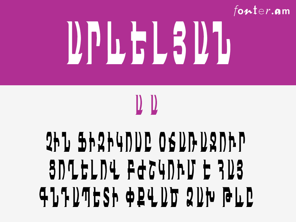 Armeniapedia Arevelyan Armenian free font