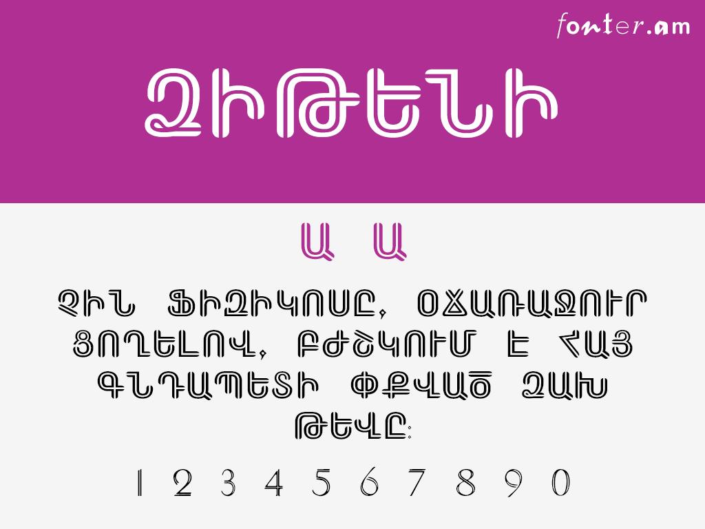 Armenian Olive (Unicode) Armenian font