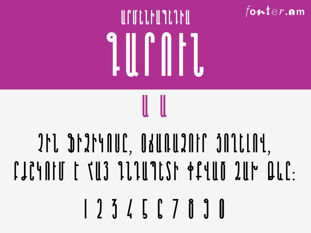 Armeniapedia Garun Armenian free font