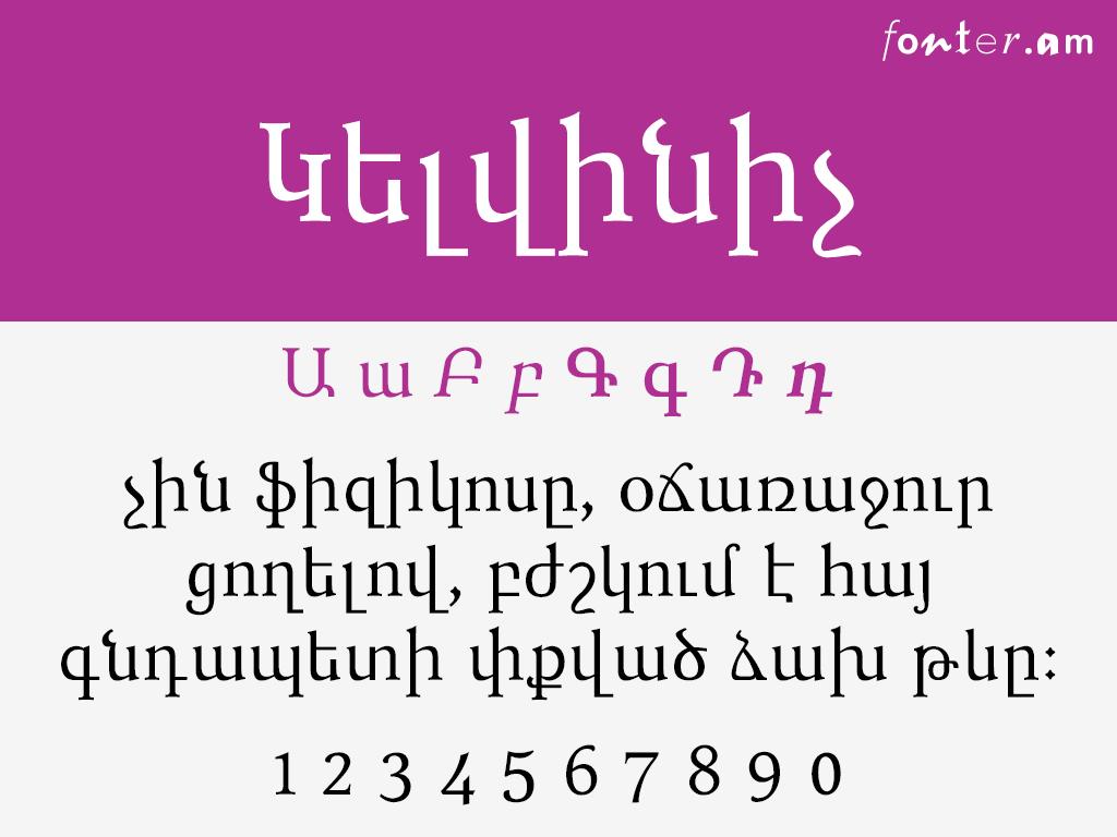 Kelvinch Armenian free font