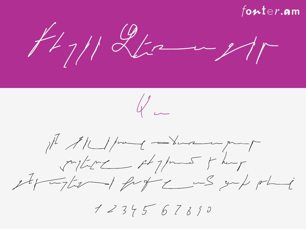 Braind Doctor Armenian free font