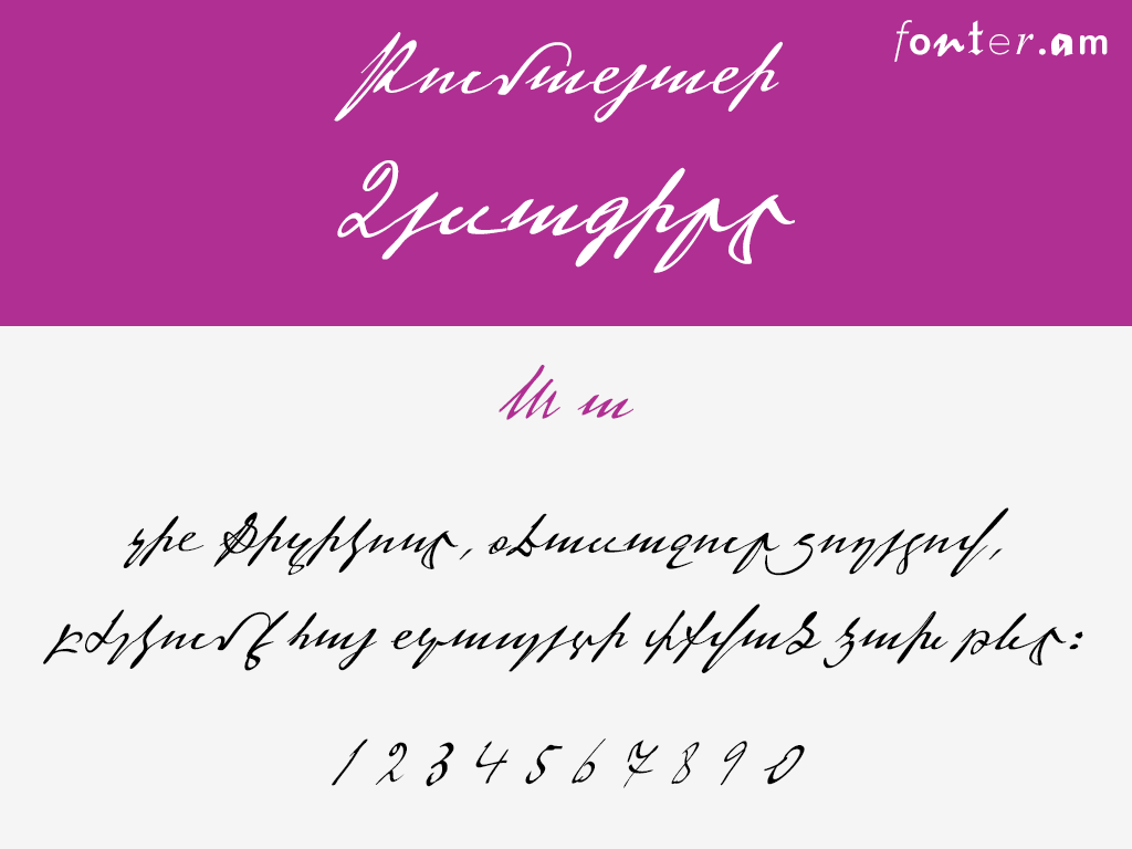 Tumanian's Handwriting Armenian free font