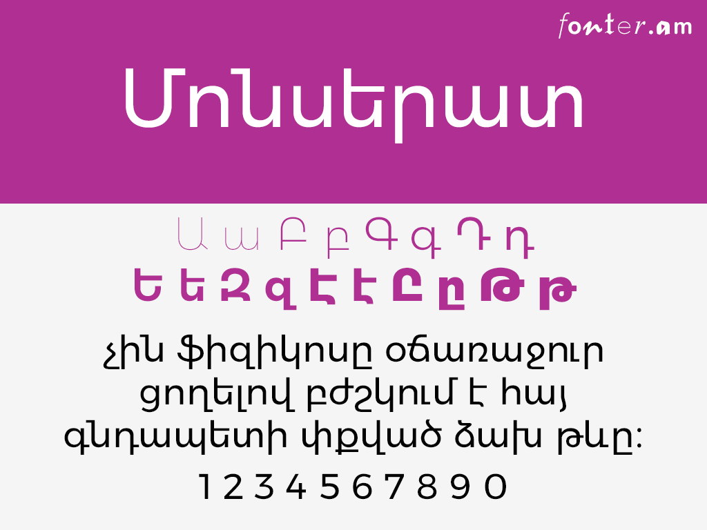 Montserrat Armenian Armenian free font