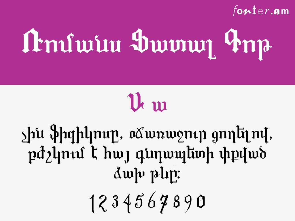 Romance Fatal Goth  Armenian font