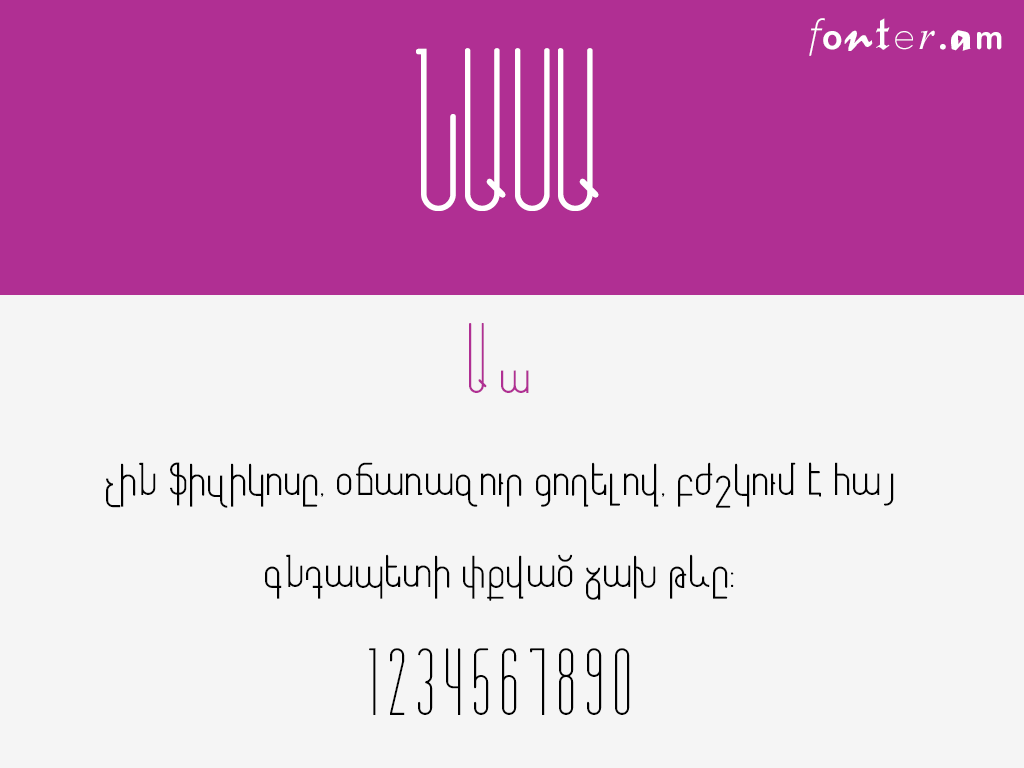 NASA Font Armenian free font