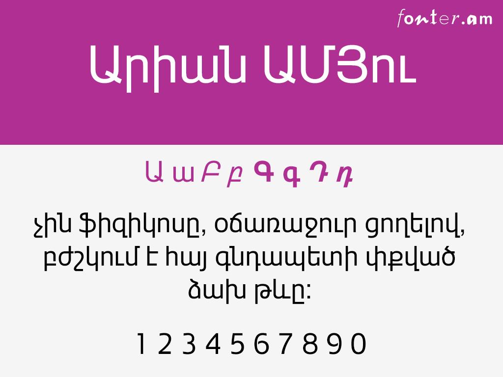 Arian AMU Armenian free font