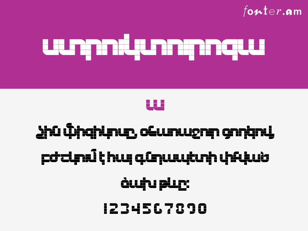 Structurosa Armenian free font