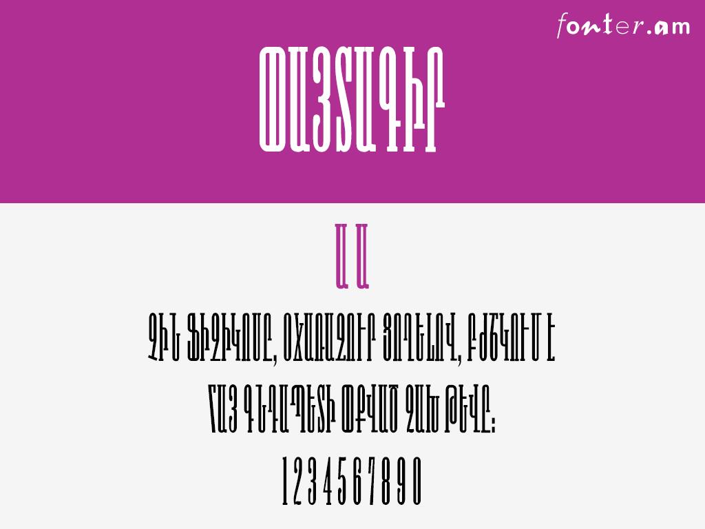 ArmWoodtype (Unicode) Armenian font