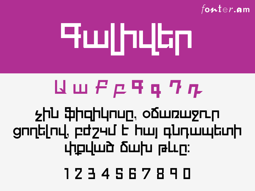 Galiver Sans Armenian free font